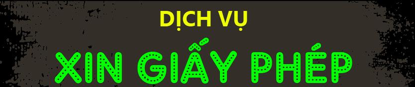 【 DV Xin Giấy Phép 】